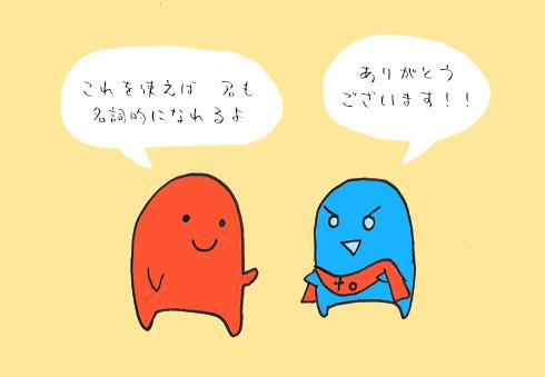 世界と戦うための英語力」を身につける!|神田外語Extension