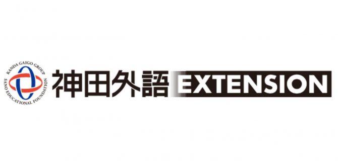 Extensionロゴ_HP用-670x320