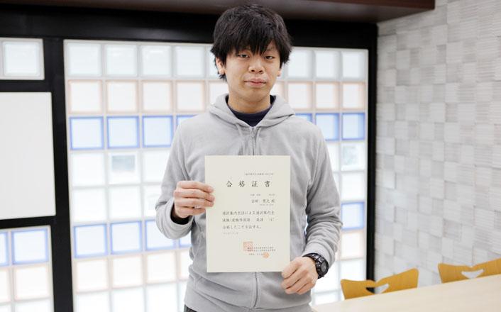 神田外語学院の在学生が通訳案内士試験合格の快挙!