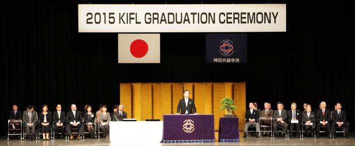 平成26年度卒業式を挙行いたしました