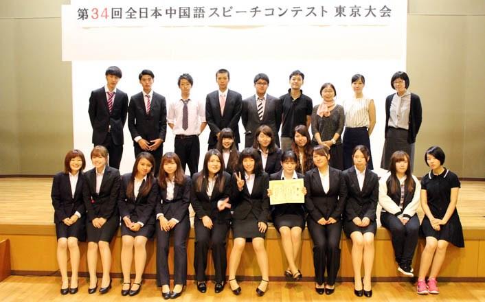 第34回全日本中国語スピーチコンテスト東京大会に中国語コースの学生たちが出場し入賞!