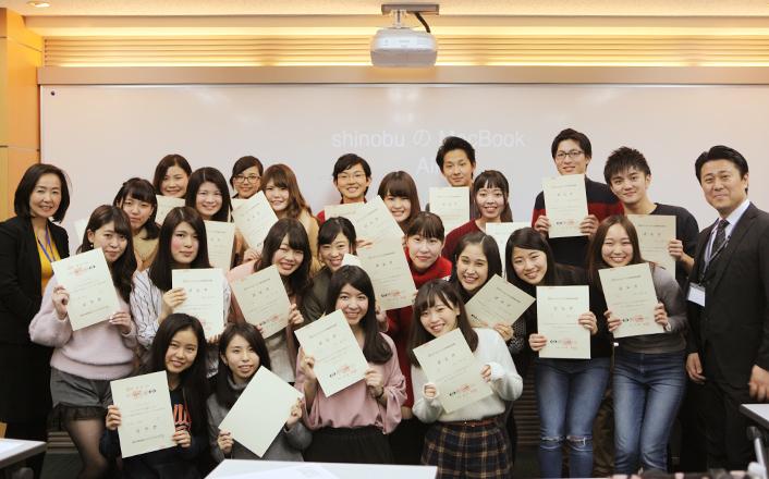 ホテルビジネス実務検定試験ベーシックレベル認定率97.8%の快挙!!