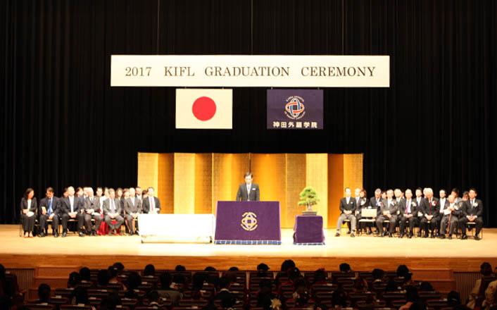 平成28年度卒業式を挙行いたしました