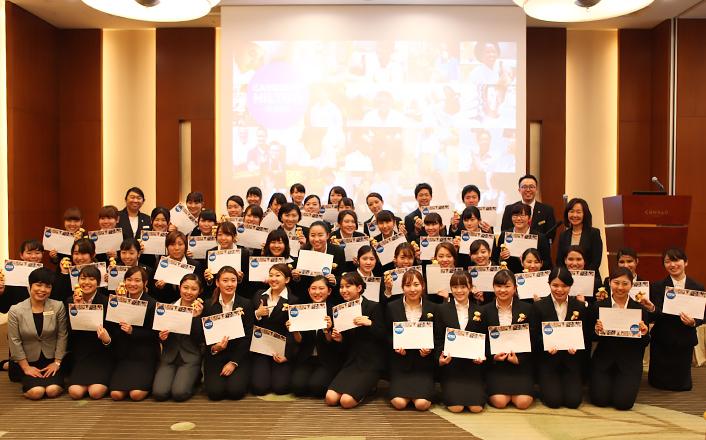 """コンラッド東京主催 """"Youth in Hospitality""""イベント参加"""