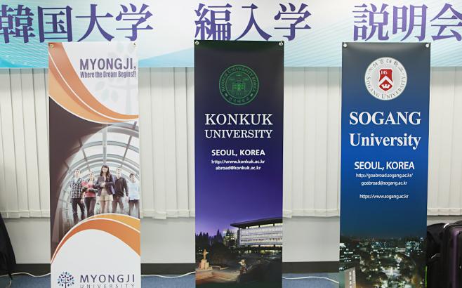 【アジア/ヨーロッパ言語科 韓国語コース】韓国の大学編入学説明会が開催されました