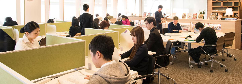 神田外語学院について