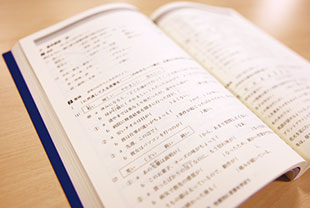日本語併修課程