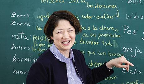 アジア/ヨーロッパ言語科スペイン語コース