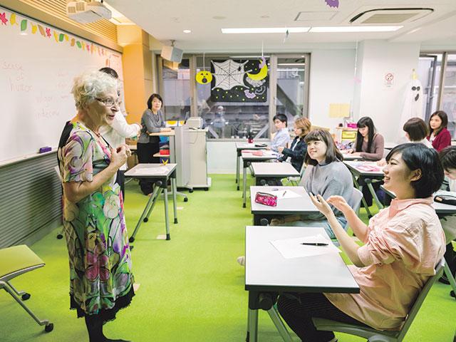 児童英語教育科