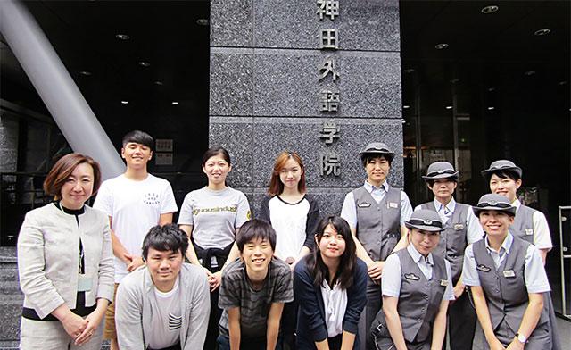 国際観光科