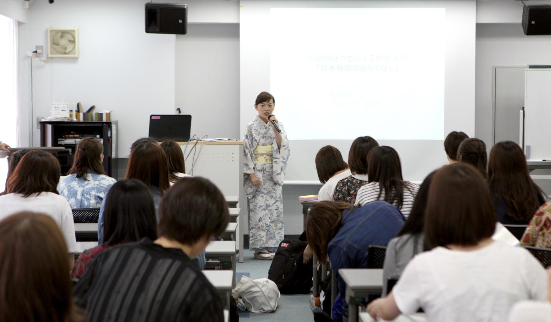 草津温泉「ホテル一井」の若女将による特別授業を開催