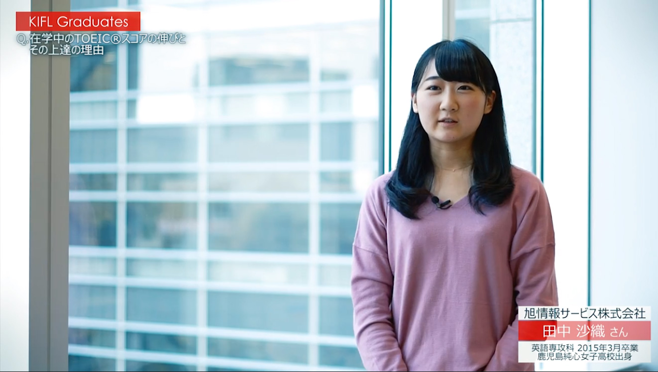 【卒業生インタビュー】旭情報サービス株式会社