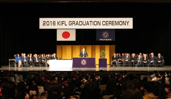 平成27年度卒業式を挙行いたしました