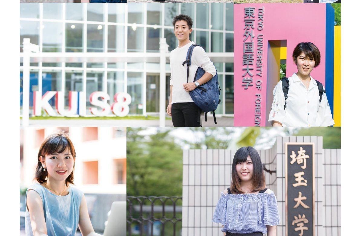 2019年度大学編入学試験 合格速報