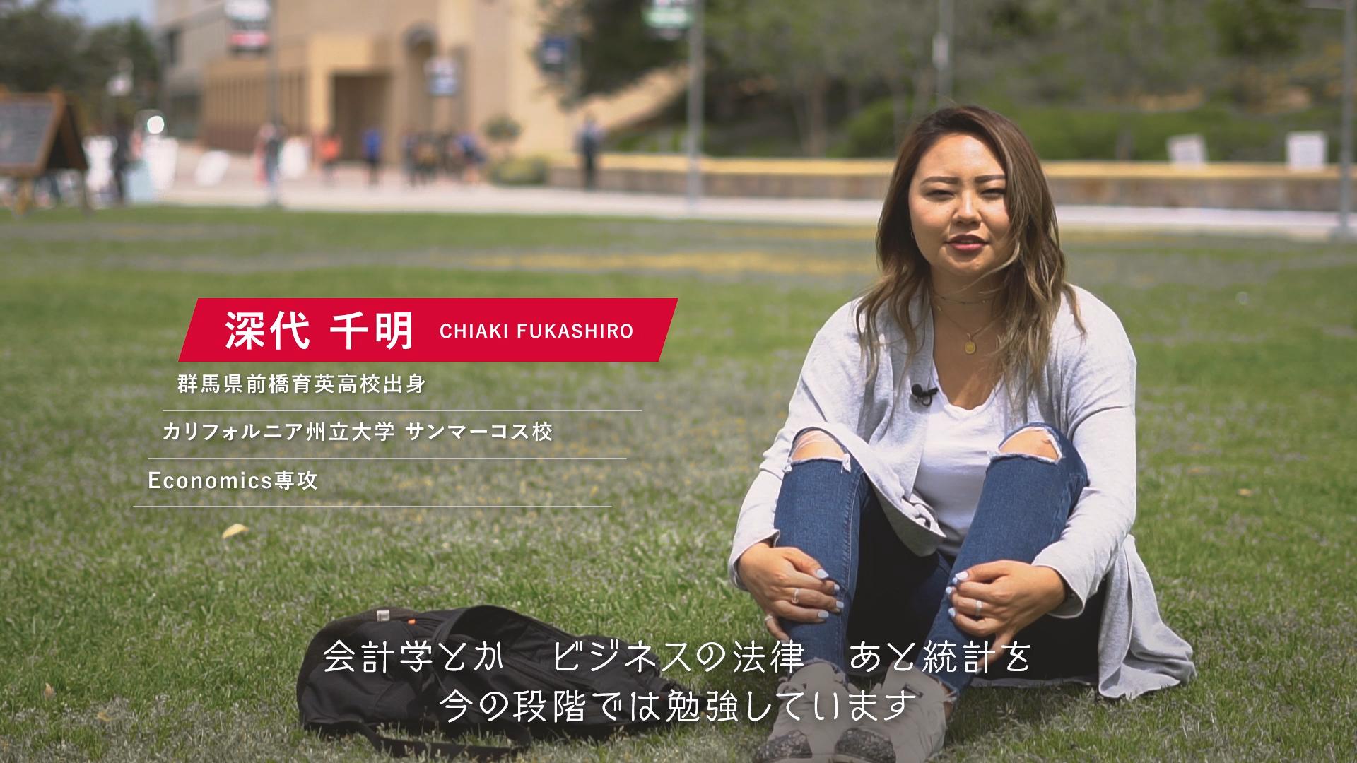 【海外大学3年次編入コース】卒業生インタビュー(サンマーコス校)