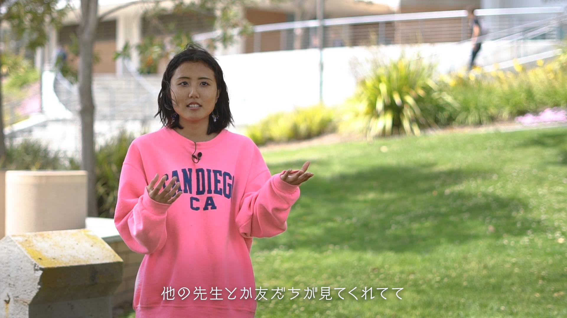 【海外大学3年次編入コース】卒業生インタビュー(グロスモントカレッジ)
