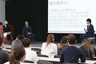 神田外語大学への編入学説明会を実施しました