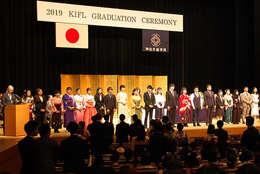 平成30年度卒業式が行われました