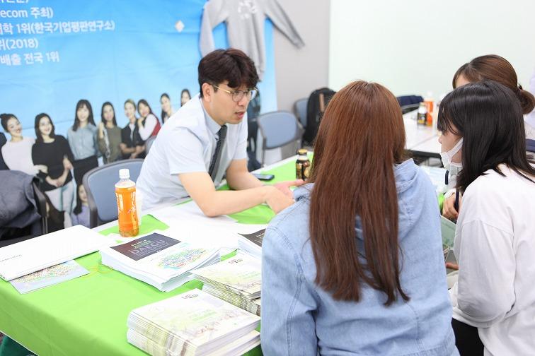 韓国3大学合同説明会を開催
