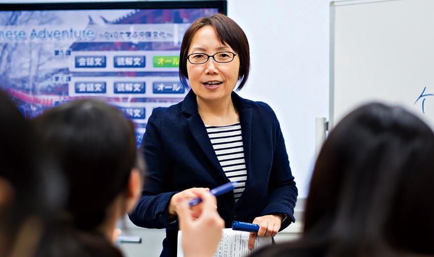 アジア/ヨーロッパ言語科中国語コース