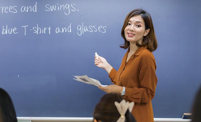 神田外語学院 英語専攻科