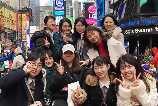 ニューヨーク児童施設ボランティア研修「NY de Volunteer !」