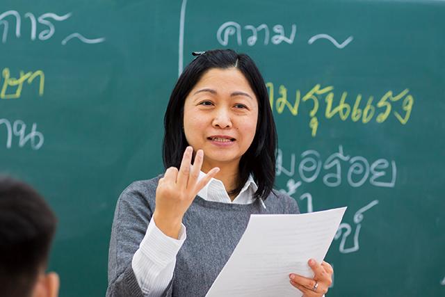 神田外語学院 アジア ヨーロッパ言語科 タイ語