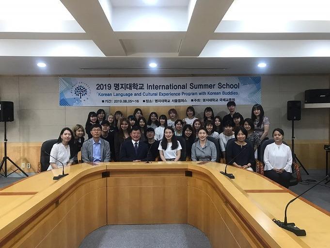 韓国夏期短期研修