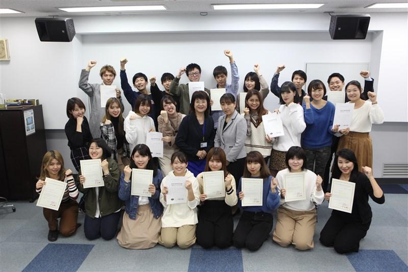 【合格者25名!】国内旅行業務取扱管理者資格(国家試験)