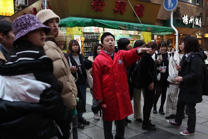 中国文化を体験 2019横浜中華街フィールドトリップ