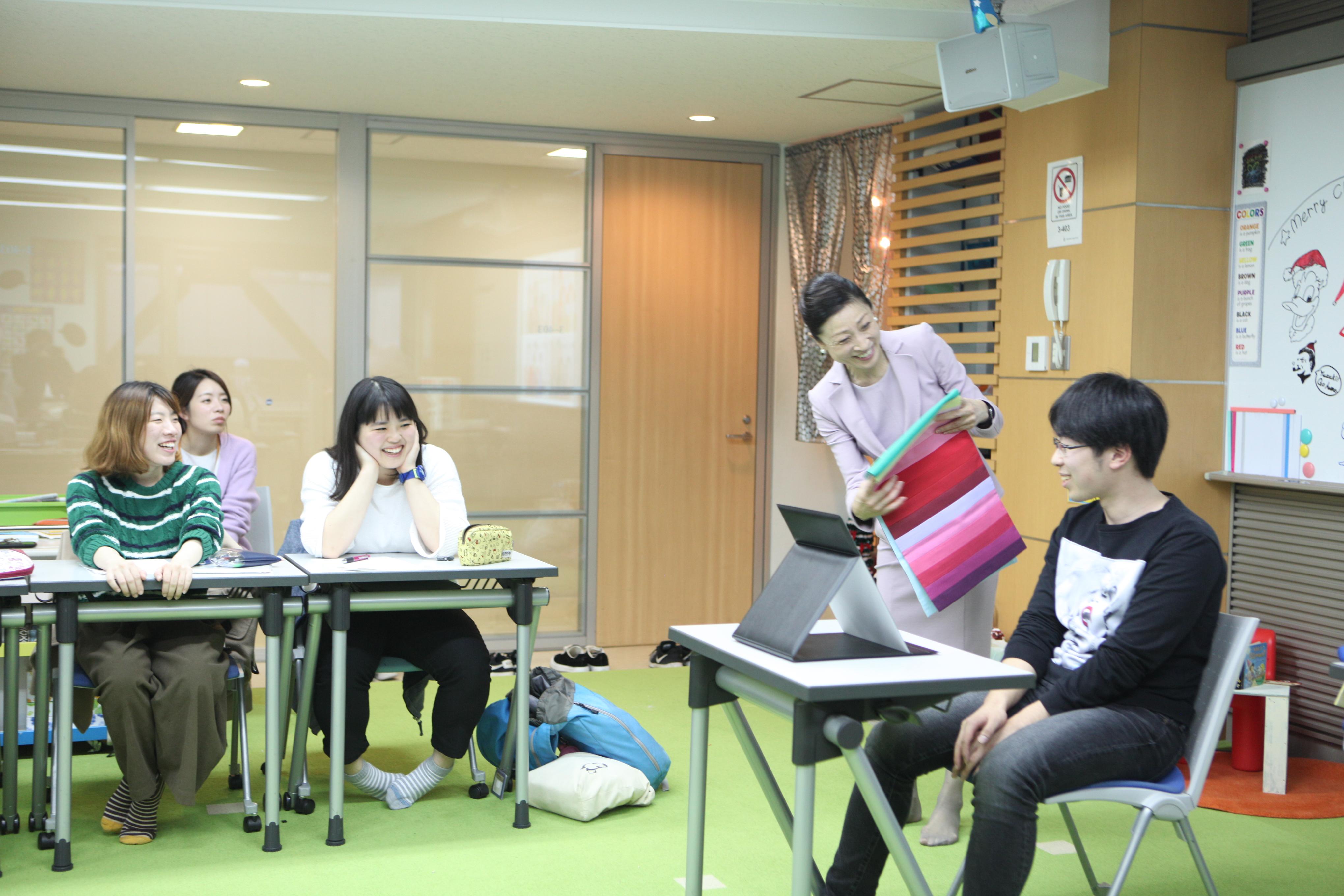 【特別授業】コミュニケーションに役立つカラーコーディネート