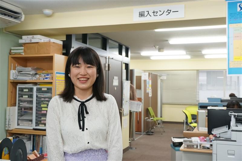 神田外語学院 編入センター