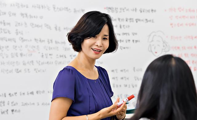 アジア/ヨーロッパ言語科韓国語コース