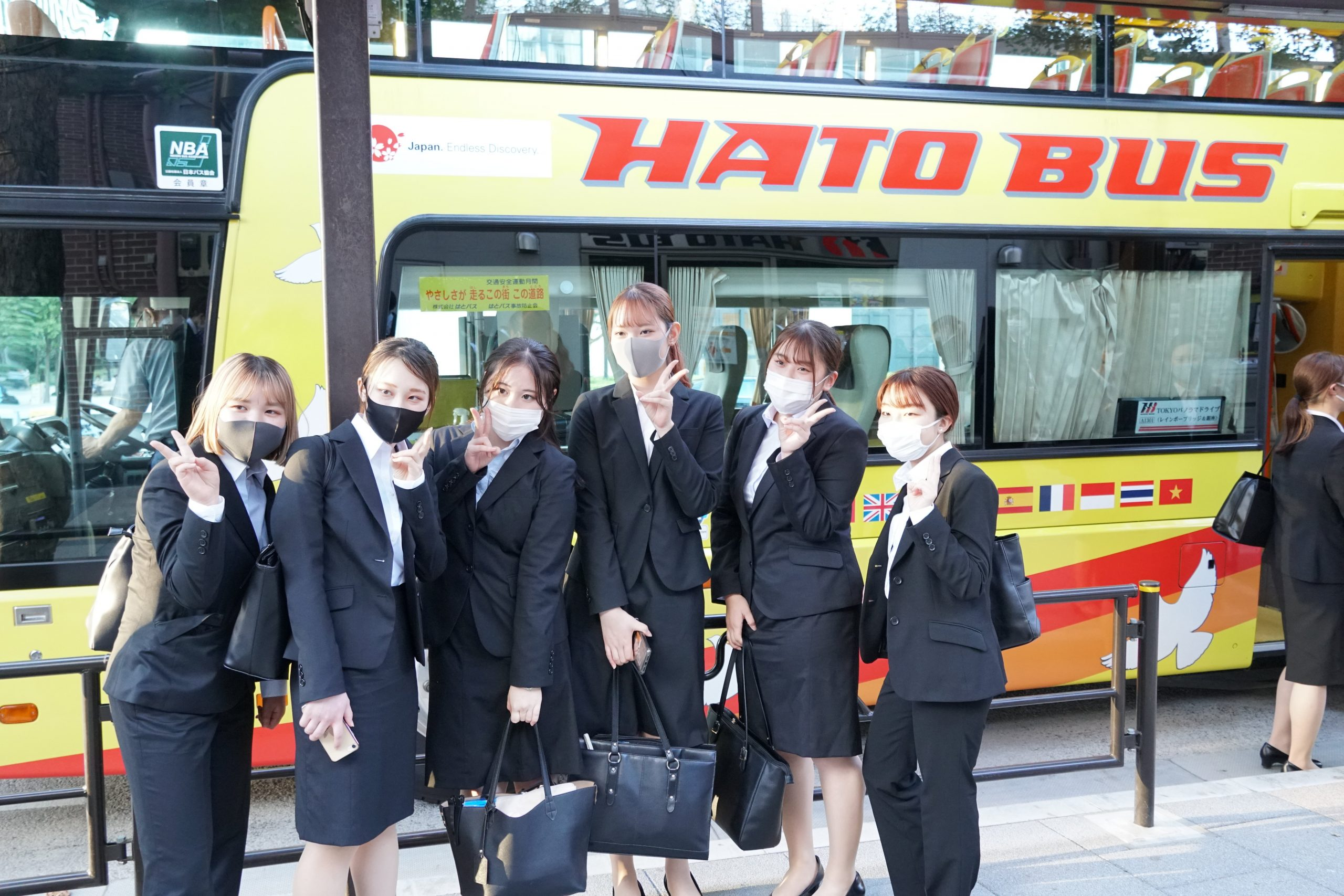 はとバス研修に国際観光科1年生が参加しました