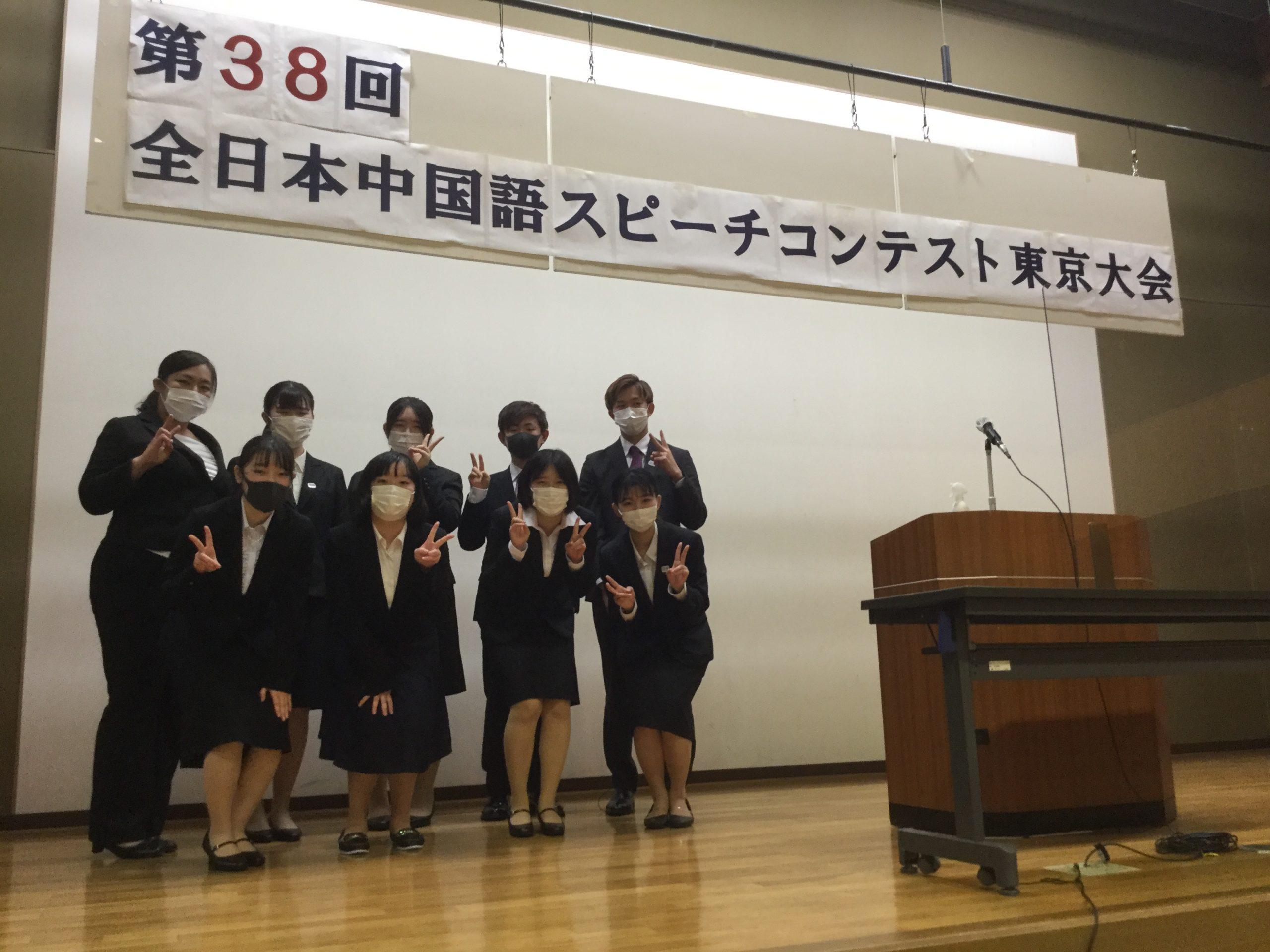 第38回全日本中国語スピーチコンテスト東京大会で最優秀賞を受賞