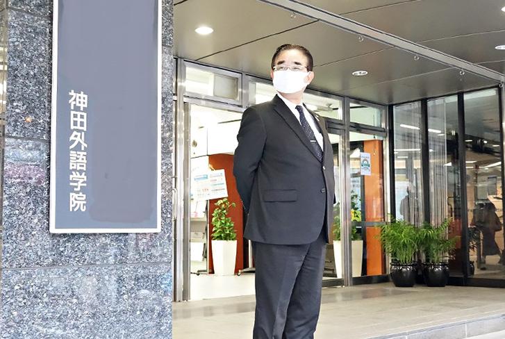 神田外語学院のキャンパスライフ