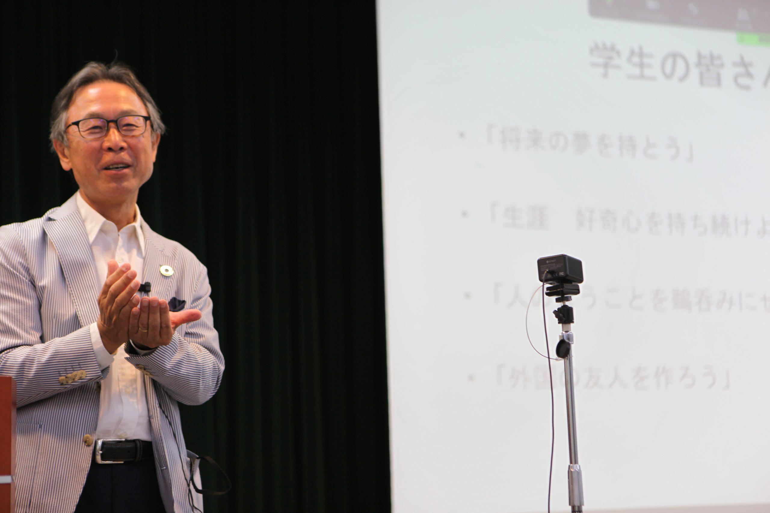 元国連大使の吉川元偉先生による特別講演会が開催されました