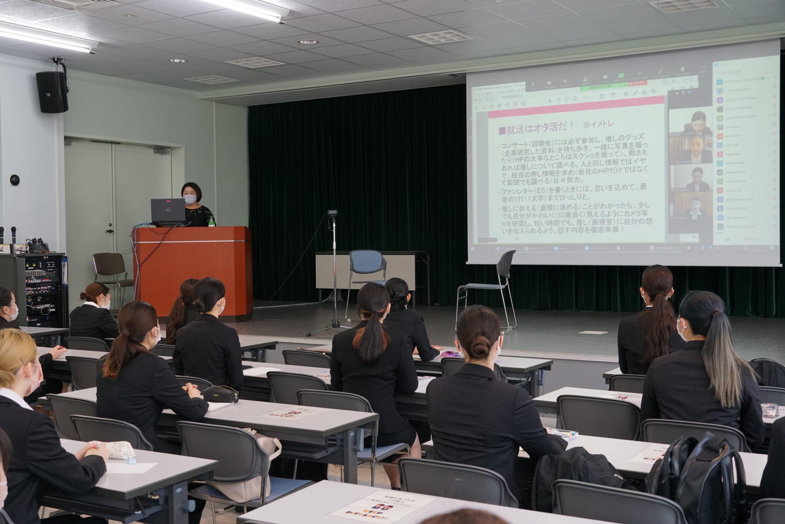 【特別講座】国際エアライン科 モチベーションアップセミナー