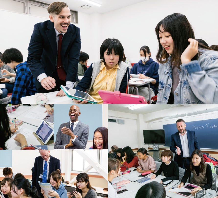 神田外語学院 EIC