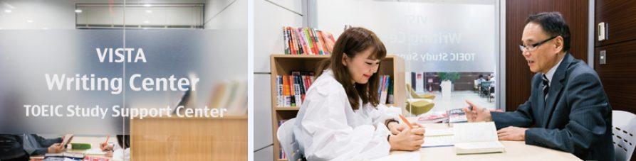 神田外語学院 TOEIC サポート