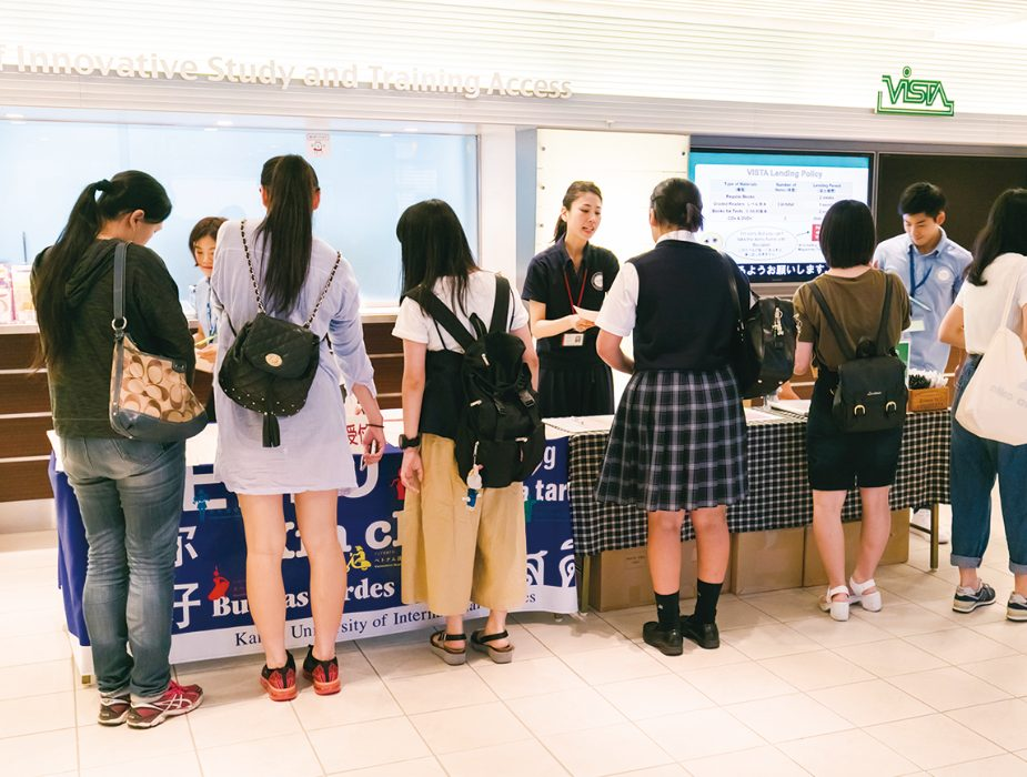 神田外語学院 オープンキャンパス
