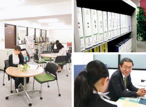 キャリア教育センター