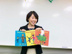 関美紀子 先生