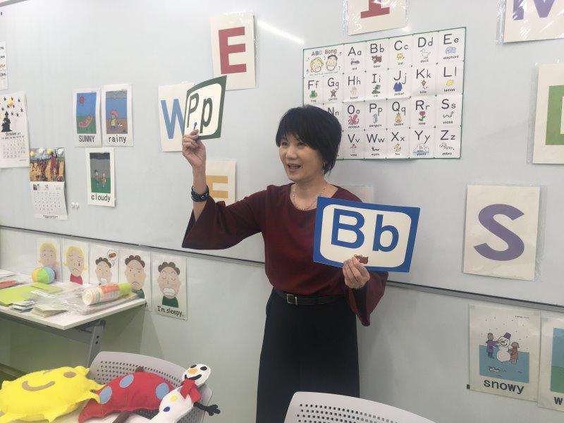 神田外語キッズクラブ フォニックス教授法