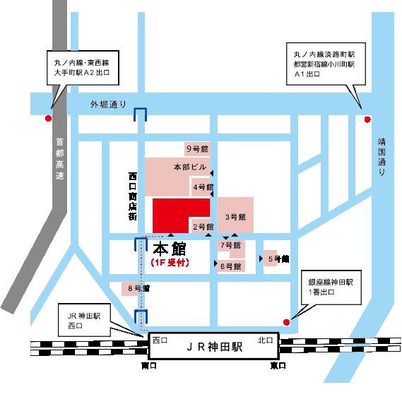 神田外語学院 アクセス