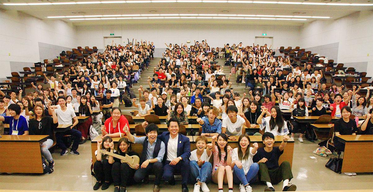 神田外語大学ボランティアセンター