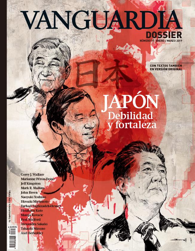 スペイン高級誌『La Vanguardia Dossier』の「日本特集」に本学教授の論考が掲載される